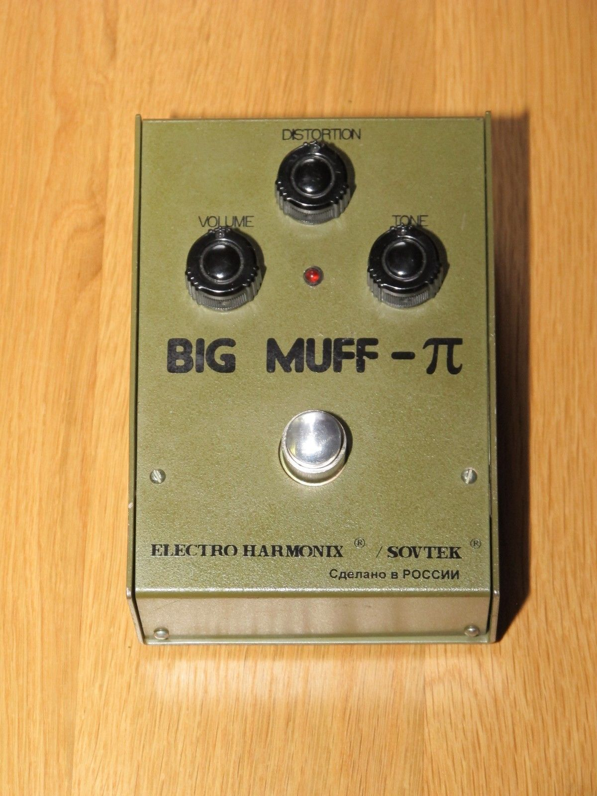 Sovtek Russian Big Muff Green V3